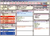 電子薬歴システム